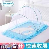 蚊帳 嬰兒床蚊帳兒童寶寶紋帳新生兒bb防蚊罩小孩蒙古包無底可折疊通用 WJ百分百
