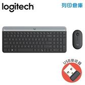 Logitech羅技 MK470超薄無線鍵鼠組-石墨灰(USB接收器)