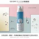 【GO DRY】 生活防水 玫瑰香味 150ml