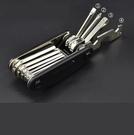 電動工具組腳踏車自行車維修工具多功能折疊套裝螺絲刀內六角jy【快速出貨八折下殺】