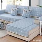 沙發墊四季通用布藝防滑簡約現代家用坐墊靠...