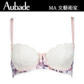 Aubade-女藝術家B-E印花蕾絲薄襯內衣(紫白)MA