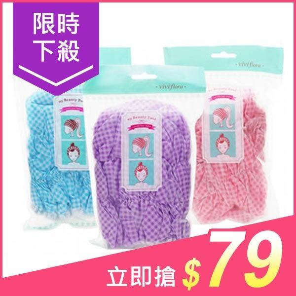 TOP KITCHEN 吸水浴帽(珊瑚絨) 1入【小三美日】顏色隨機出貨/禁空運 $99