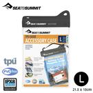 【Sea to Summit 澳洲 配件防水袋《綠》】STSAACTPU/附掛繩/配件袋/手機袋/IPX8防水/收納袋