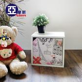 【Amos】居家收納單層置物盒巴黎風情