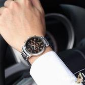 流行男錶日歷防水正韓時尚學生錶運動商務鋼帶男錶皮帶石英男士手錶薄 全館免運