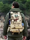 戶外登山包頓巴縱隊登山徒步包男女運動旅行多功能防水迷彩背包出遊 小天使
