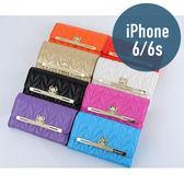 iPhone 6/ 6s蝴蝶結菱線格三折皮套 插卡 支架 側翻皮套 手機套 手機殼 保護套 配件