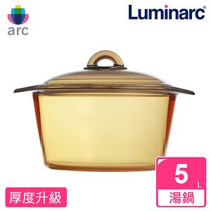 【Luminarc 樂美雅】Blooming 5.0L第2代微晶透明鍋