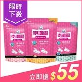 【任2件$99】克潮靈 集水袋補充包(3入) 3款可選【小三美日】替換包 $89