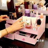 收納盒收納箱kaman抽屜式化妝品收納盒大號整理護膚桌面梳妝台塑料口紅置物架XW(1件免運)