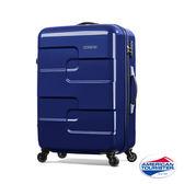 AT 美國旅行者 27吋 PUZZLE CUBE 炫彩立體拼圖硬殼四輪行李箱(海軍藍)
