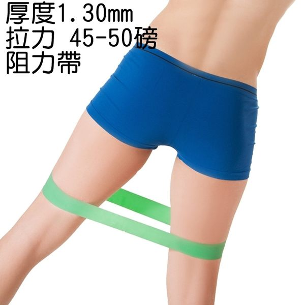 [拉拉百貨] 1.30mm 不挑色 阻力帶 環狀拉力帶 多功能環狀彈力帶 阻力圈 健身 瑜伽 乳膠圈