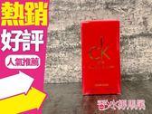 ◐香水綁馬尾◐Calvin Klein CK ONE 2018 歡樂節慶限量版 中性淡香水 100ml