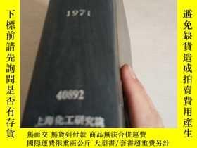 二手書博民逛書店CHEMICAL罕見WEEK.Vol.109.1971(化學周)