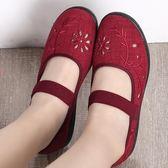 夏季老北京布鞋老人女鞋軟底防滑透氣網鞋休閑中老年洞洞奶奶單鞋 『居享優品』