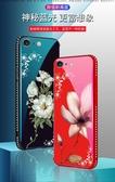 iPhone 7 Plus 全包玻璃殼 藍光花樣手機殼 防摔 防刮保護殼 閃鉆軟邊保護套 花樣玻璃背殼 玻璃背殼