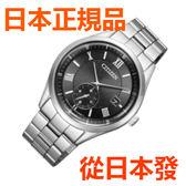 免運費 日本正規貨 公民 CITIZEN  Citizen Collection eco Drive 太陽能鐘 男士手錶 BV1120-91E