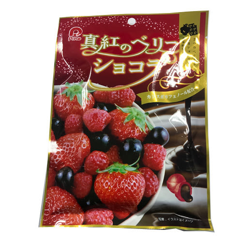 J-PAI 草莓代可可脂巧克力夾心糖70g【愛買】