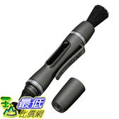 [東京直購] HAKUBA 鏡頭清潔筆 KMC-LP14G 清除指紋及油脂 除靜電