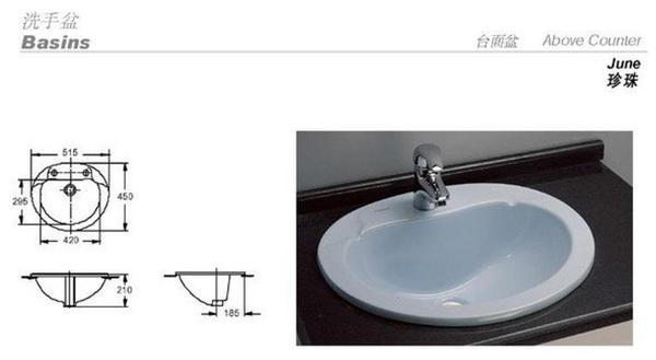【麗室衛浴】英國陶瓷-IMPERIAL品牌 Imperial ware 上崁盆 130351 (現貨供應)