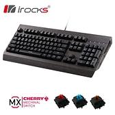 [富廉網]【i-Rocks】艾芮克 K72MN 無背光 木紋上蓋 機械式鍵盤 Cherry軸