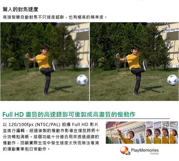 SONY FDR-AXP55-4K 投影系列高畫質數位攝影機-送大清+硬保*(中文平輸)