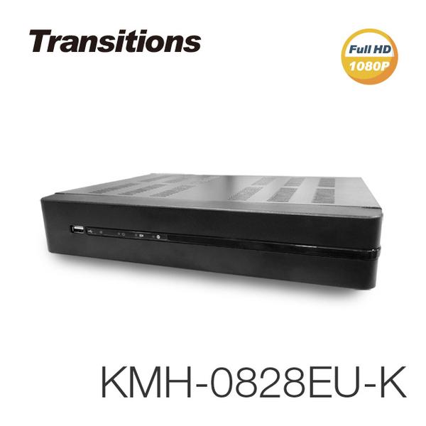 全視線 KMH-0828EU-K 8路 H.265 1080P HDMI 台灣製造 數位監視監控錄影主機