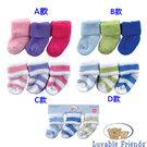 [Mamae] (3雙/組)美國 Luvable Friends 條紋與初生嬰兒套裝組 棉質寶寶襪子 出生嬰兒幼兒禮盒 襪子禮盒