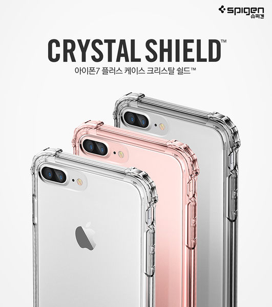【贈9H玻璃貼】SPIGEN 韓國 SGP iPhone 8 7 Plus 5.5吋 Crystal Shell 四角加強 防撞透明手機殼 保護殼 i7+