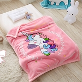 兒童嬰兒毛毯雙層加厚寶寶蓋毯幼兒園午睡小毯子秋冬季珊瑚絨女孩 夢幻小鎮ATT