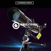 美國星特朗天文望遠鏡 專業深空高倍高清夜視觀星 80EQ