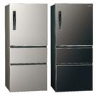 Panasonic國際牌610公升三門變頻鋼板冰箱NR-C610HV-S銀河灰