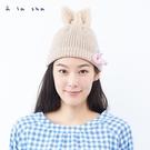 a la sha 兔耳朵毛帽