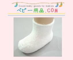日本 NAKANISHI 嬰兒襪-毛圈白(7-9cm)[衛立兒生活館]
