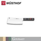 《WUSTHOF》德國三叉牌GOURMET 18cm剁刀 (cleaver