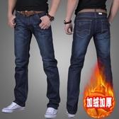 牛仔褲男秋冬季休閒直筒寬鬆大碼牛仔褲
