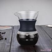 手沖咖啡壺套裝 家用玻璃分享壺 滴漏式手沖壺濾網過濾杯 DR8106【Rose中大尺碼】
