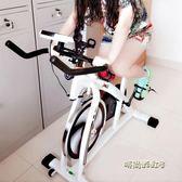 動感單車家用健身車帶音樂腳踏車跑步自行車室內運動健身器材igo「時尚彩虹屋」