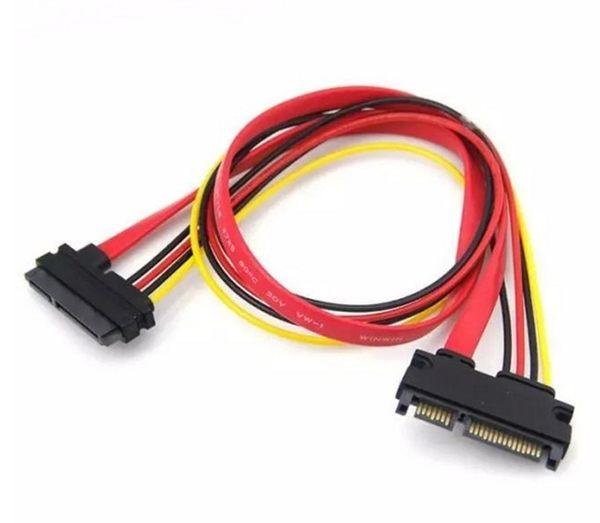 新竹【超人3C】熱插拔 高品質 SATA 延長線 7+15P 電源 延長 外接硬碟 0000431@3L3
