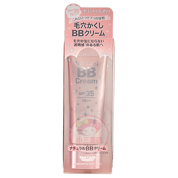 日本 Dr.Ci:Labo 城野醫生 Labo Labo 自然完美BB霜(25g)【小三美日】