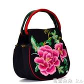 媽媽買菜零錢包手拎民族風婆婆手提包繡花包中老女迷你小包-Ballet朵朵