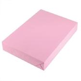 PAPER LINE A4影印紙70磅500張-粉紅(包)【愛買】