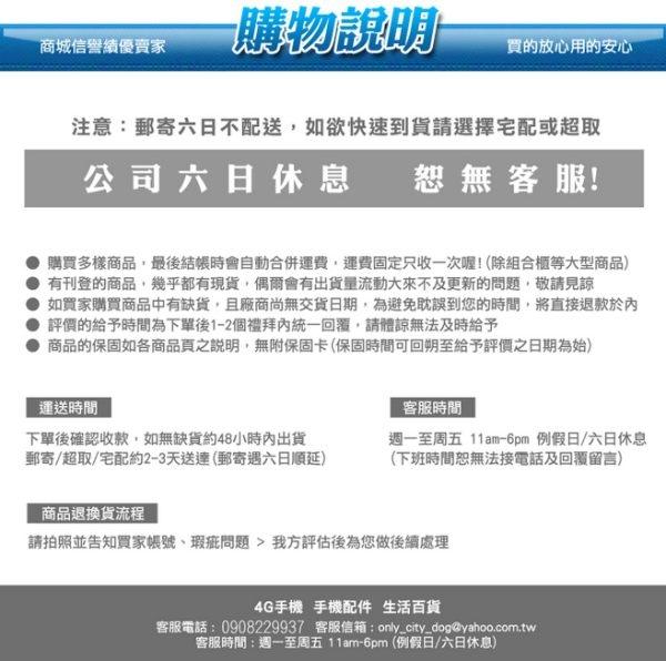 HANG R34蛇紋快充扁線傳輸線 Micro/APPLE/Type-C 充電線 3.4A快速充電 【4G手機】