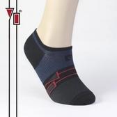 【皮爾卡登旗艦店】條紋透氣隱形襪 (藍/灰/黑) - pierre cardin 70週年限量