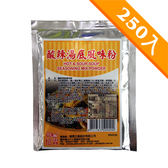憶霖 酸辣湯調味包(38g x 250包/箱)