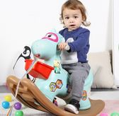 搖搖馬木馬兒童1-2-3周歲寶寶生日禮物帶音樂塑膠玩具嬰兒小椅車wy 跨年鉅惠85折