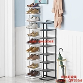 鞋架子簡易門口好看家用多層防塵鞋柜宿舍小窄臥室收納【時尚好家風】