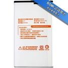 Koopin 認證版高容量防爆鋰電池 小米 小米2/BM20