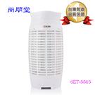 尚朋堂 15W 捕蚊燈 SET-5515  ◆採用15W高亮度燈管◆抽取式集蚊盒,方便抽倒又容易清洗